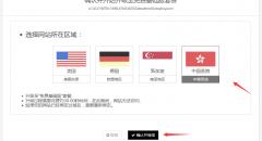 怎样升级网站,将网站服务器放在国外?